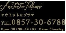 0857-30-6788