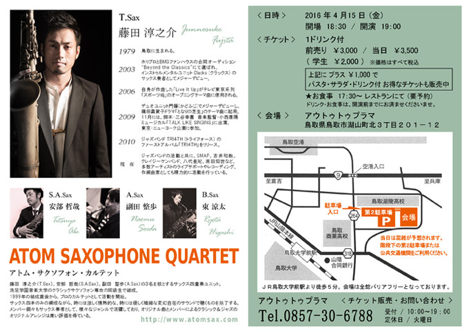 Jazz 20160415②